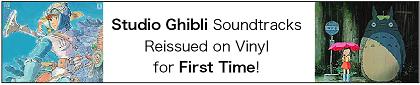 Studio Ghibli Soundtracks