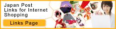 International Shipping OK! JAPAN POST Online shopping website links