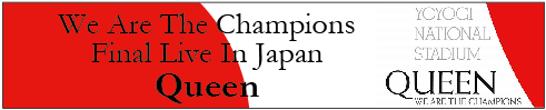 Queen We are the champions final live in Japan