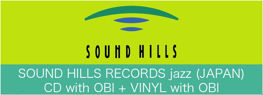 sound hills records