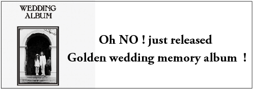 John Lennon & Yoko Ono wedding album