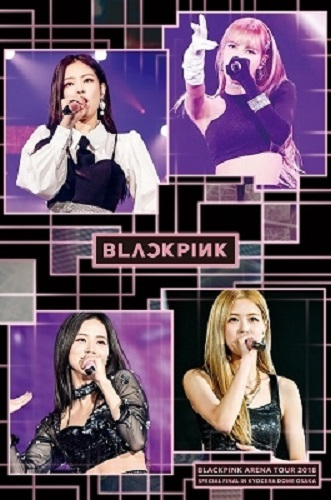Blackpink Arena Tour 2018 ''Special Final In Kyocera Dome Osaka'' (2Dvd+Goods) (Ltd.) (Region-2) Blackpink DVD