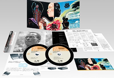 Bitches Brew (2Sacd Hybrid) (Reissue) Miles Davis CD