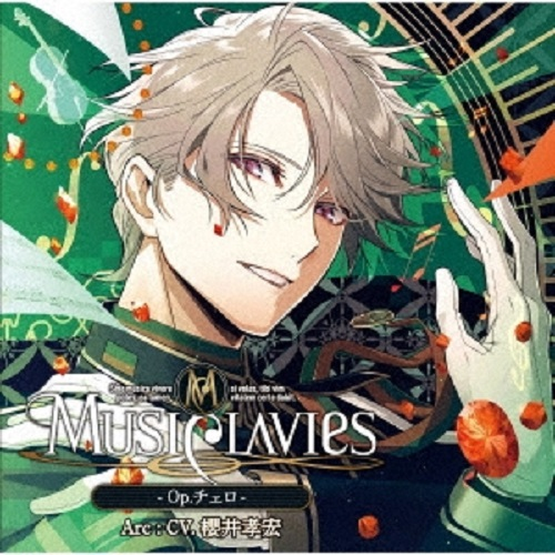 Artist Search result by Drama Cd,Others(World   BGM),CD