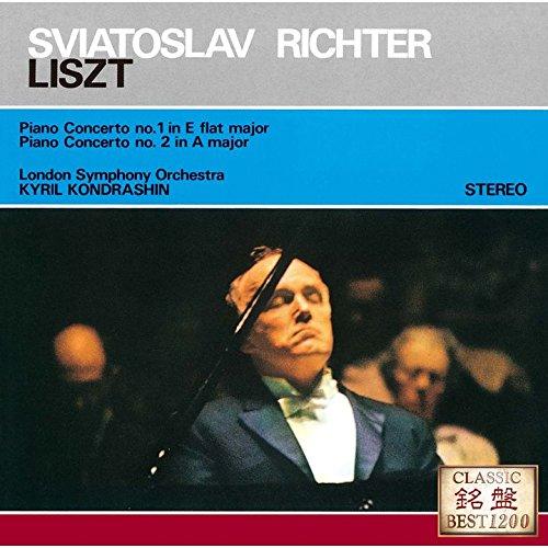 LISZT: PIANO CONCERTOS NOS.1 & 2(reissue) SVIATOSLAV RICHTER CD