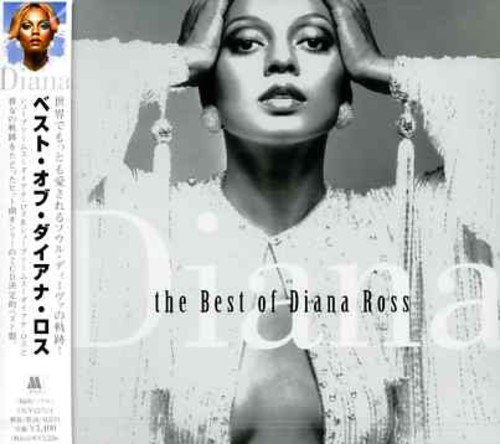 Best Of Diana Ross (2Cd) (Japan Only) Diana Ross & The Supremes CD
