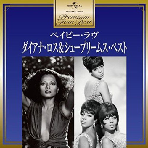 Premium Twin Best: Diana Ross & The Supremes (2Cd) Diana Ross & The Supremes CD