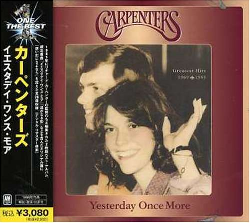 YESTERDAY ONCE MORE(2CD)(reissue) CARPENTERS, THE CD