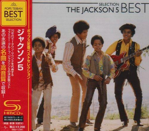 The Jackson 5 Best Selection (Shm) Jackson 5, The CD