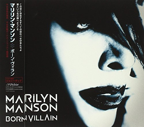 BORN VILLAIN +bonus MARILYN MANSON CD